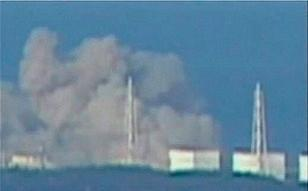 Fukushima FOIA: The Aftershock That Blew Up Unit 1